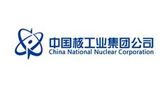 核工业集团